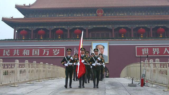 升好祖国第一旗
