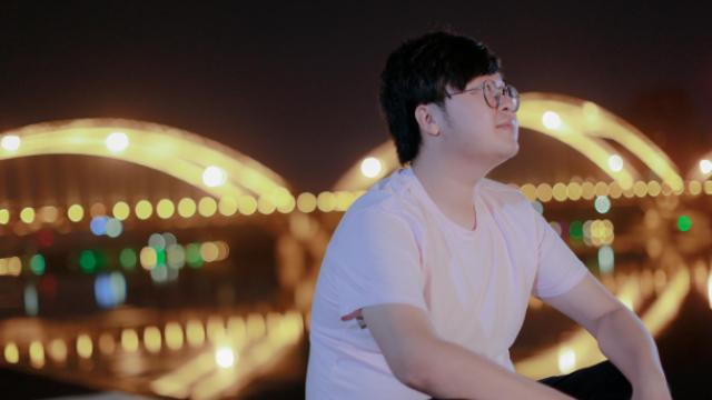 黄俊杰:《我要你》