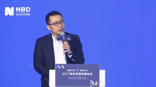 京东物流集团CEO王振辉发表言论