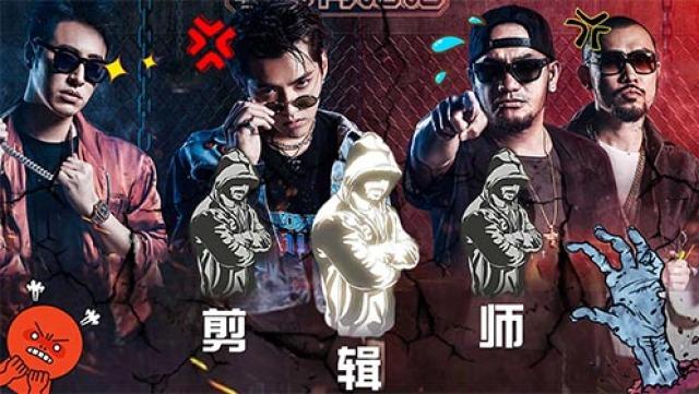 中国有嘻哈争议不断,竟是因为他?