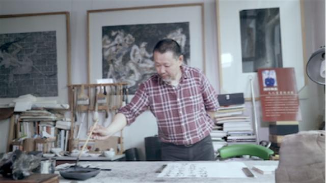 他写书法四十载,如今却走向中国画