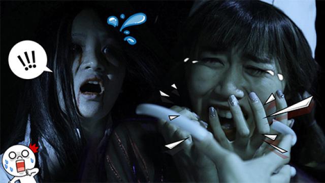 史上最恐怖处女座短片鬼都害怕!