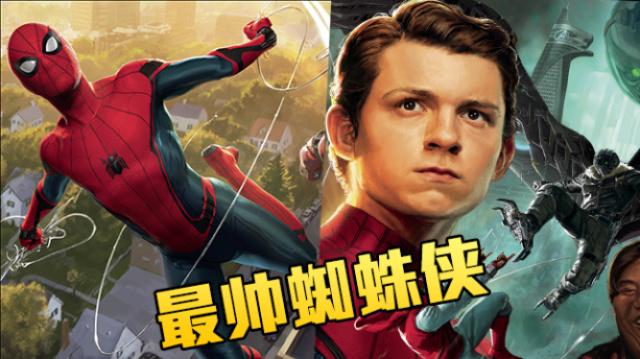 3代蜘蛛侠中,唯有他最逗比萌贱!