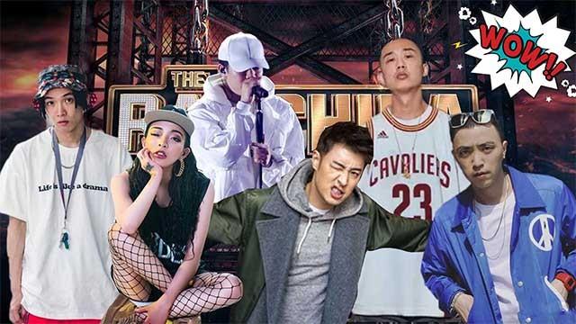中国有嘻哈第一季超好听歌曲合集