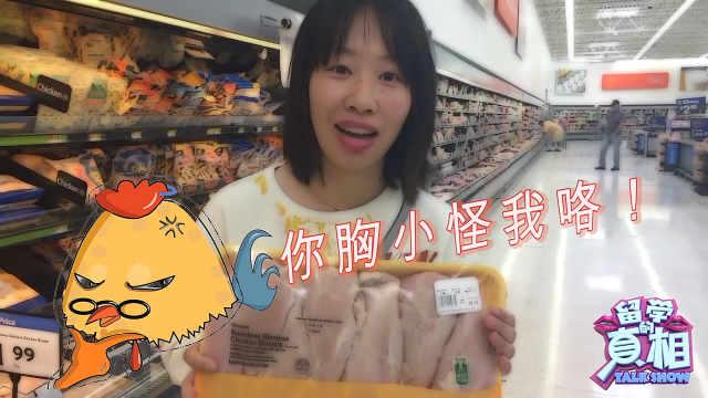 妹子带你逛美国超市,物价怎么样?