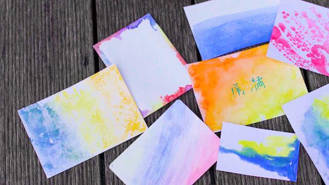 教你7种染卡方法,白纸变水墨贺卡