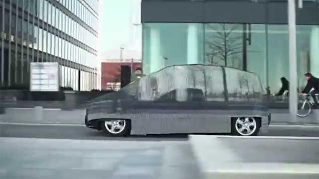 这辆汽车能隐形,开它不怕交警了