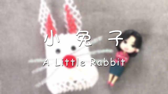3分钟给宝宝做一个小兔子