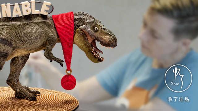 戴一条恐龙去参加派对