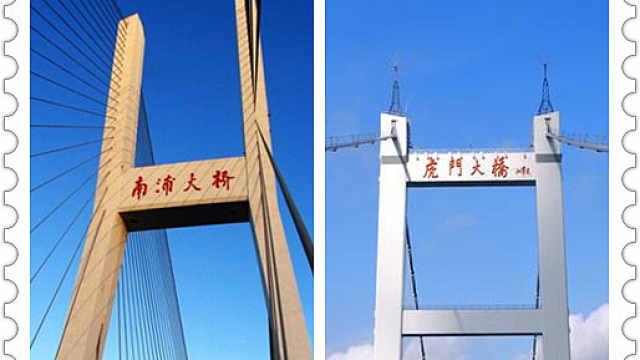 中国未来还会建设什么样的桥梁