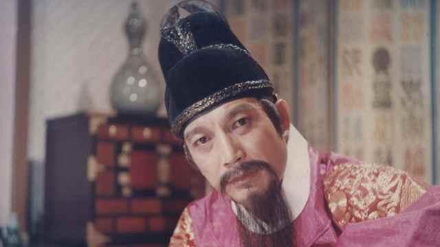 这国官员、贵族曾奉汉字为正统