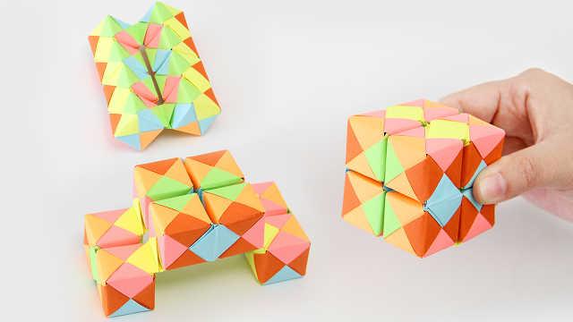 自制超好玩折纸立体魔方,无限翻