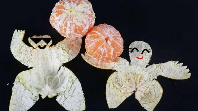 这个卖橘子的创意我服