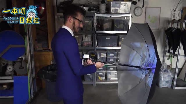 自己造黑科技伞cos王牌特工