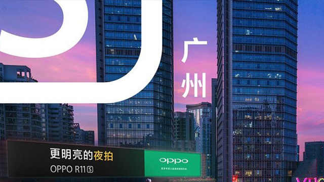OPPO宣布全面屏新机R11s