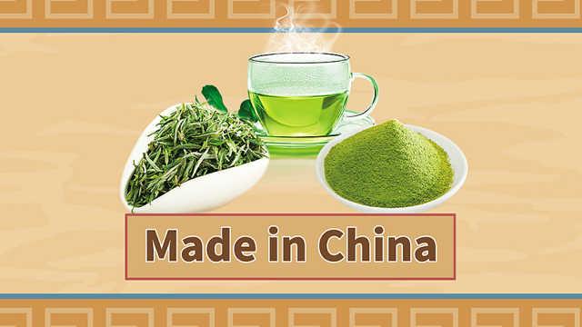 日本抹茶凭什么比中国绿茶更受欢迎