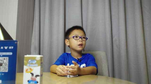 足球小将兰慕达专访