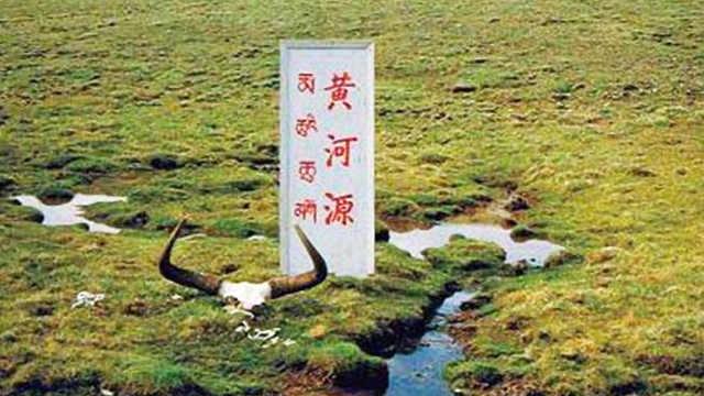 这条河养育大半个中国,只有碗口大