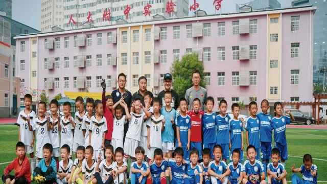 中国足球小将高清画面集锦!
