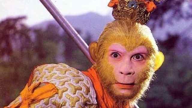一生所爱美猴王