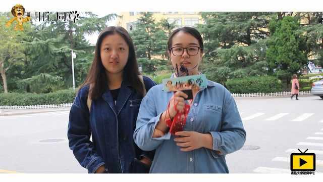 Hi同学之青岛大学2017考研祝福视频