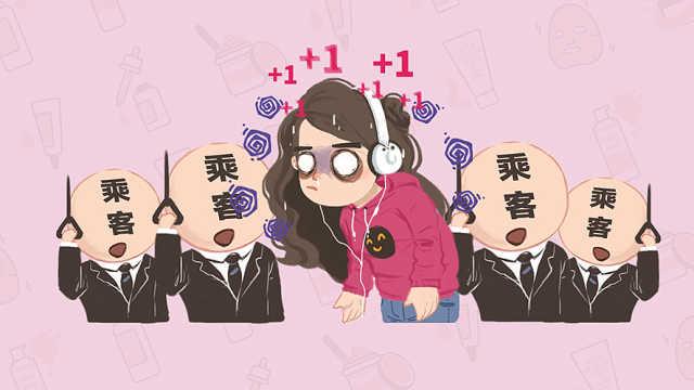 常用耳机让你听力早衰啊朋友!