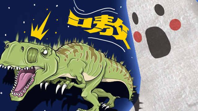 恐怖的霸王龙最怕的是洗澡?