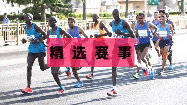 一周马拉松回顾,11月还有这些比赛