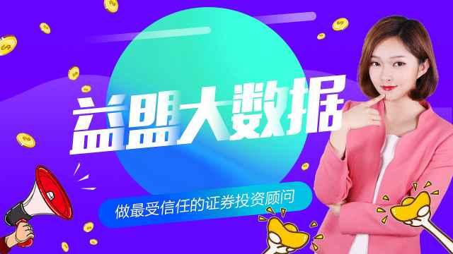 """""""解禁洪峰""""将上线 如何规避风险"""