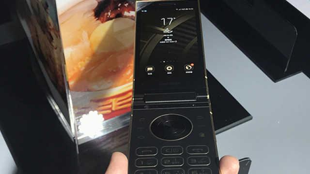 三星W2018手机看起来就很贵
