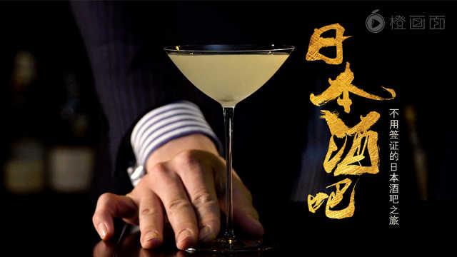 带你寻找三里屯最醇正的日式酒吧!
