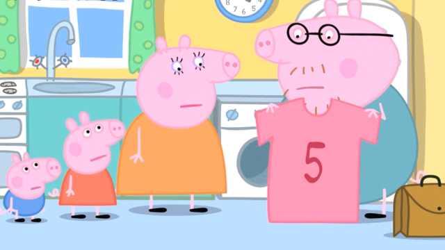 《小猪佩奇》方言版第2集:拱猪圈