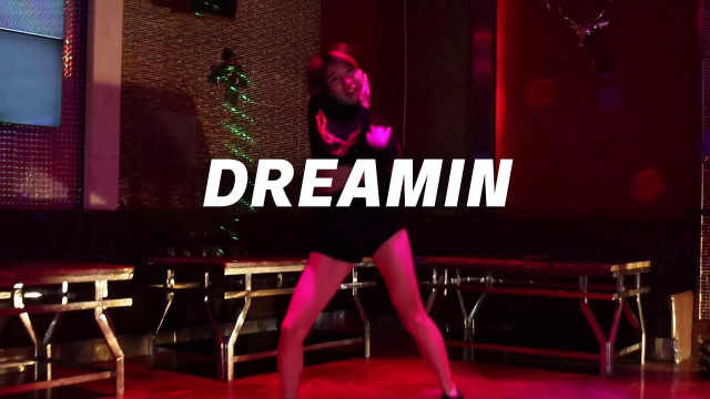 爵士热舞《DREAMIN》