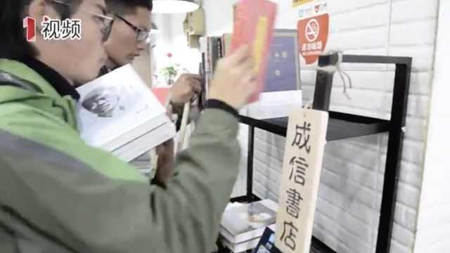 大学生开书店被盗版书坑 主动召回