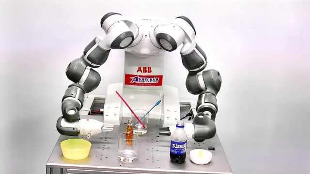 机器人自制可乐饮料