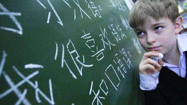 2022年汉语将进入爱尔兰高考体系