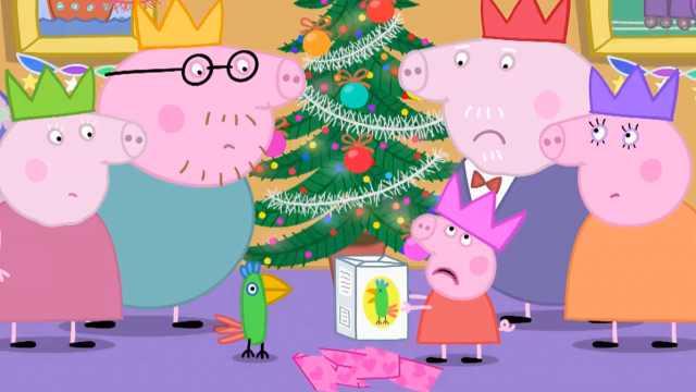 《小猪佩奇》爆笑圣诞版:圣诞礼物