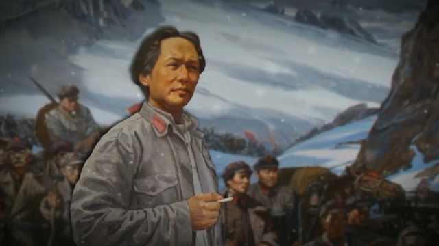 重读毛泽东《沁园春·雪》