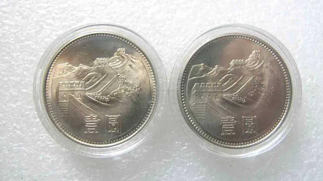 1986年发行的这硬币,价值12万