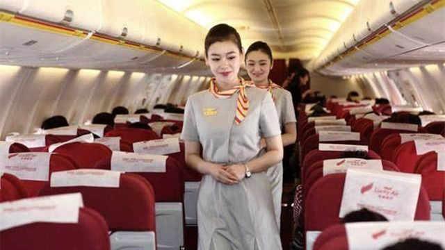 为什么空姐工作期间不敢随便结婚?