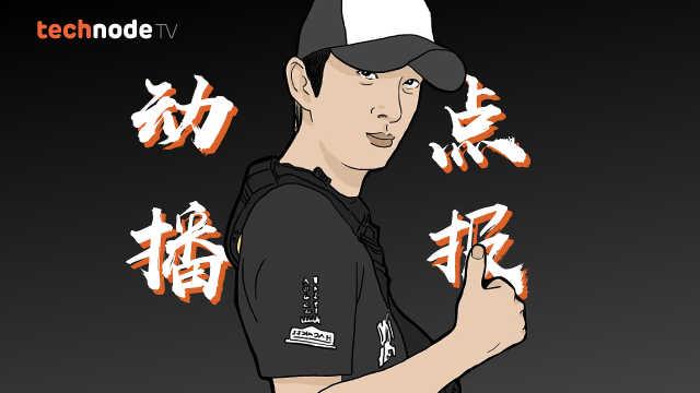 王思聪邀网友去APP答题分钱!