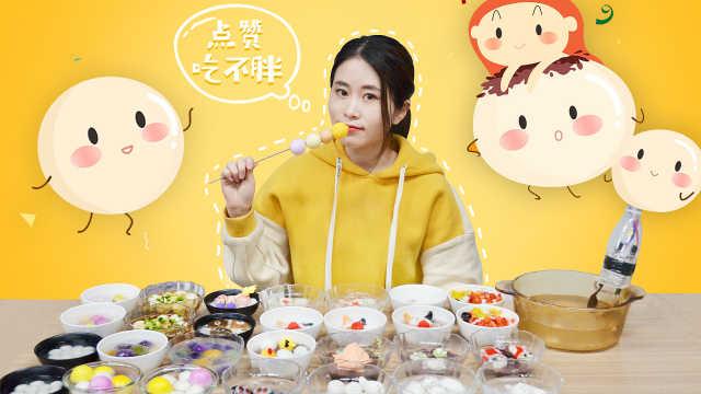 小野热得快煮汤圆 你喜欢吃甜or咸?