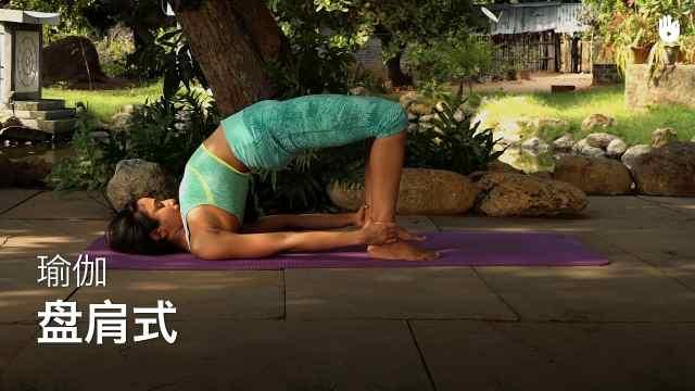 sikana瑜伽教程:盘肩式