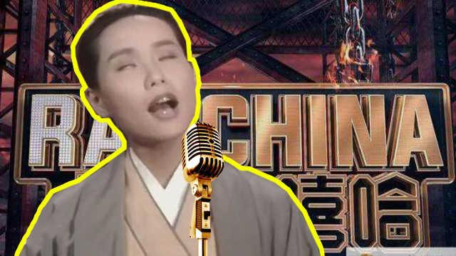 许仙激情演唱《差不多先生》