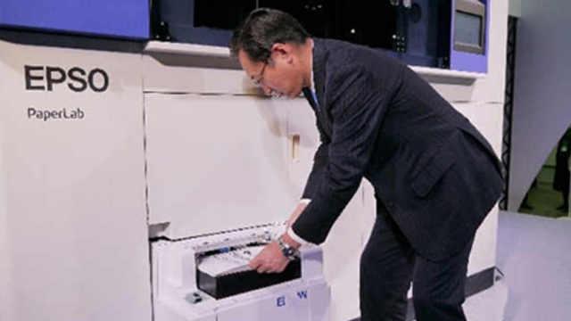 日本机器3分钟让废纸重生!