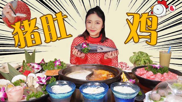 川妹子吃粤菜美食,好吃到飙方言!