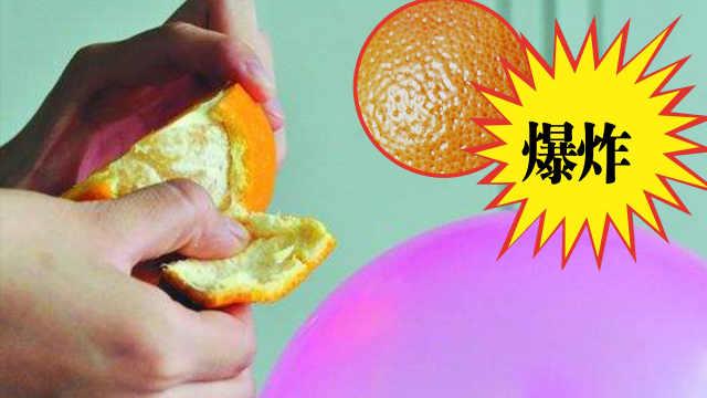 橘子汁遇气球会爆炸?真的假的