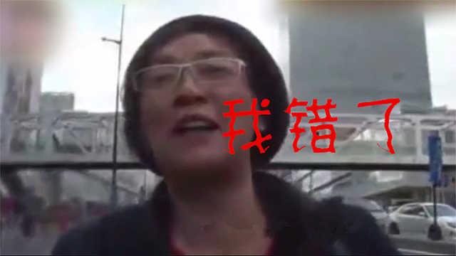 日本人抵制中国制造却被打了脸