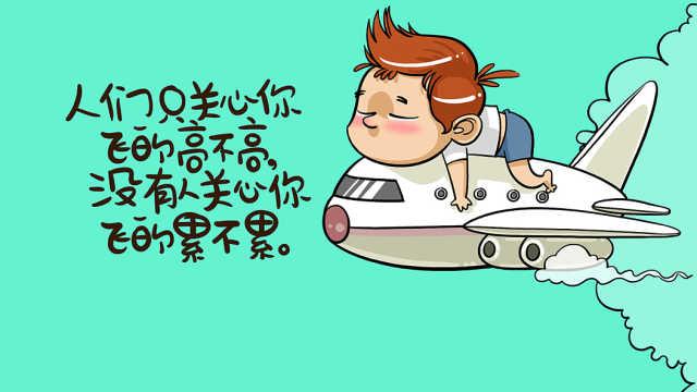 佛性漫画家画了一幅吃鸡图迎接狗年