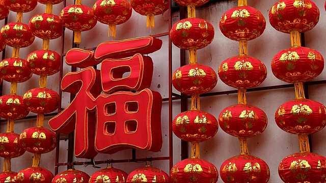 第十四期:中国的春节